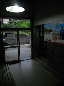 DSCN9348